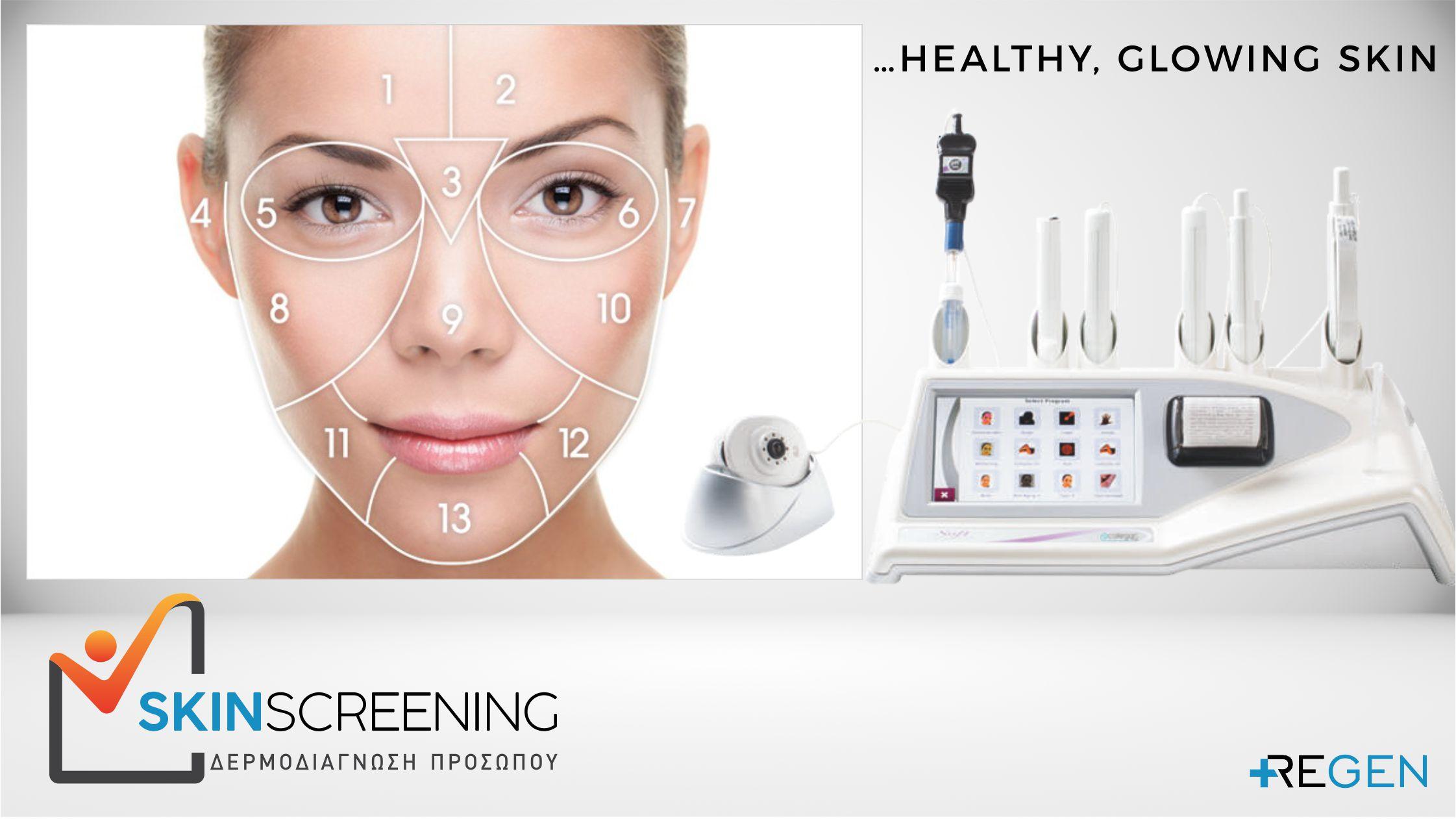 Skin Screening card11